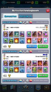clash-royale-arena-4-deck-log-2