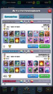 clash-royale-arena-4-deck-log-4